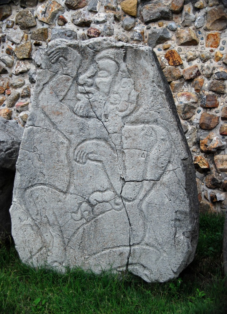 A stone pictograph at Mount Alban in Oaxaca, Mexico.