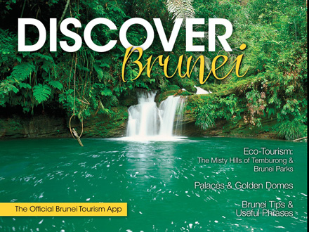 An image of a waterfall in Brunei from the Discover Brunei Apple iPad app.