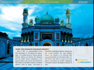 A screenshot from the Discover Brunei app for the Apple iPad.